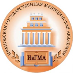 Кафедра госпитальной терапии ИвГМА